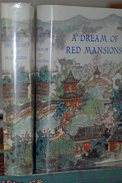 A Dream Of Red Mansions 3 vol. set