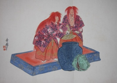 Leporello of Original Paintings Depicting Characters of the Noh Theater