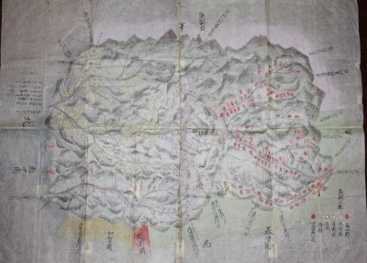 Highly Decorative Manuscript Japanese Topographical Map of Mountainous Area with Streams and Rivers Running through It