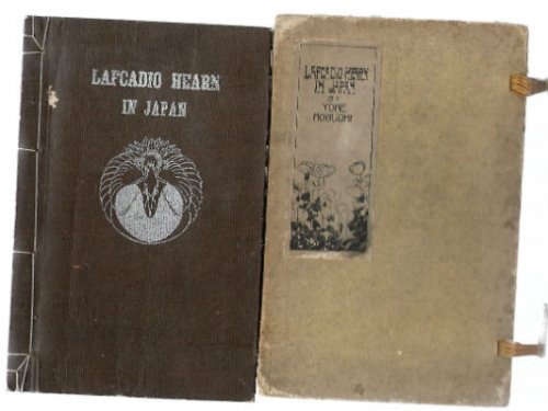 Lafcadio Hearn in Japan