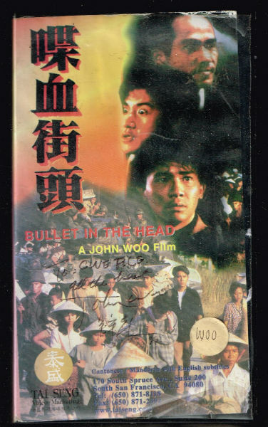 John Woo's Bullet through the head on VCR/VHS-signed edition