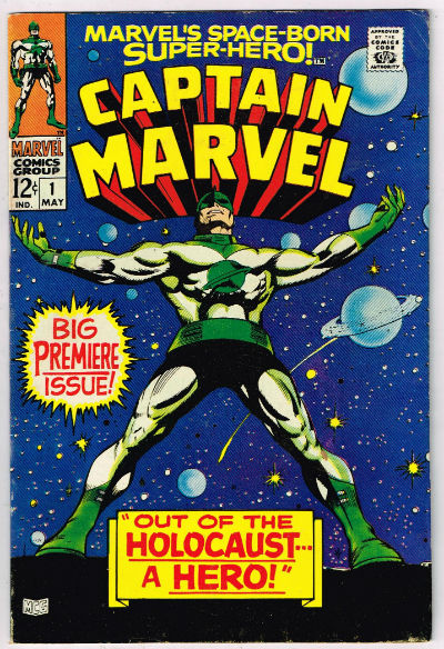 CAPTAIN MARVEL 1 1968-1979 VOLUME 1 MARVEL