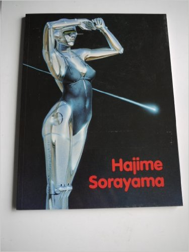 Hajime Sorayama Small Art Series 2 English German and French Edition Paperback signed by Hajime Sorayama Author